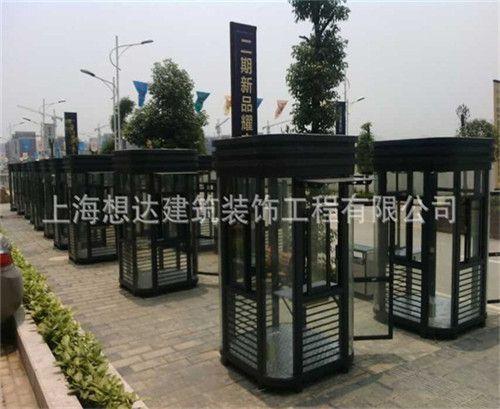 钢结构岗亭006-上海想达建筑装饰工程有限公司